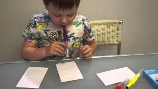 Выдувные волшебные фломастеры (нужно дуть, чтобы рисовать)для детей. Тестируем(Это видео создано с помощью видеоредактора YouTube (http://www.youtube.com/editor), 2015-06-07T22:08:07.000Z)
