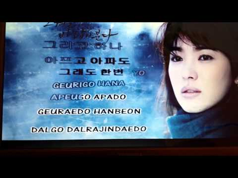 Taeyeon - and One (karaoke cover idk)