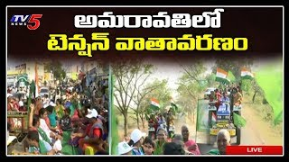 Amaravati Farmers Huge Tractor Rally Live Updates | 68th Day | CM Jagan | 3 Capitals AP