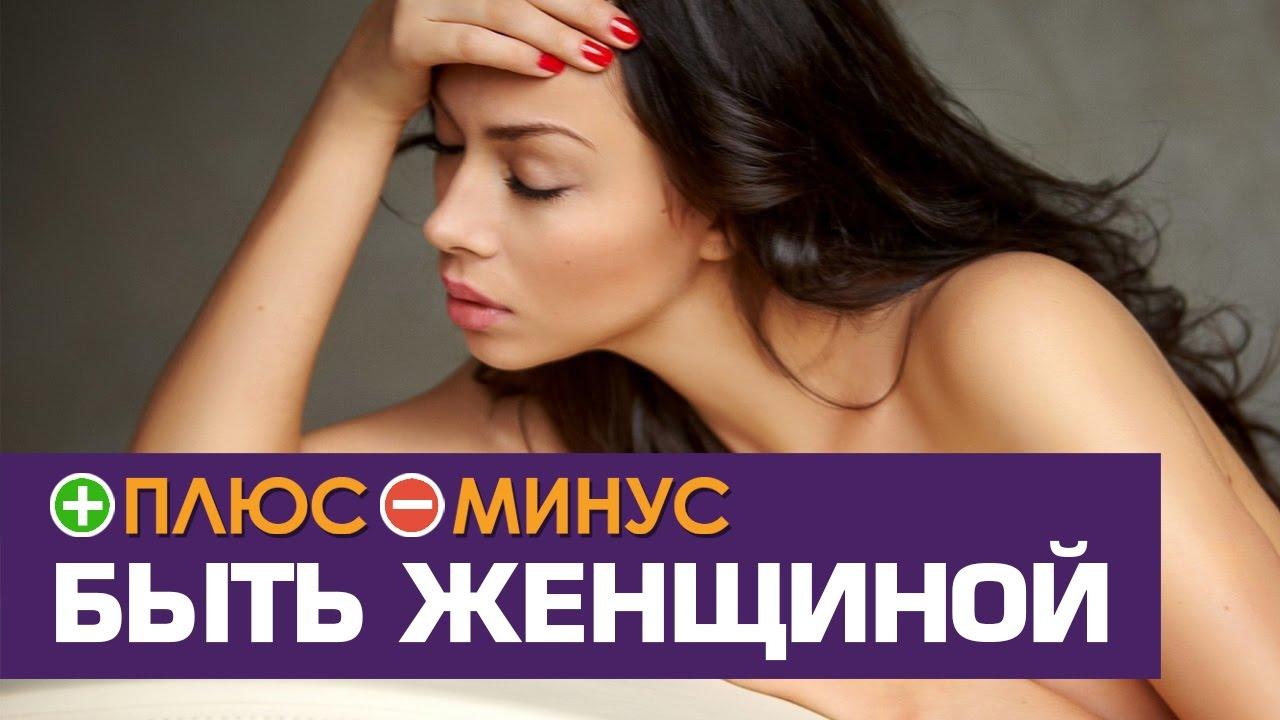 dami-parik-porno-film-bolshoy-silikon-grudyu