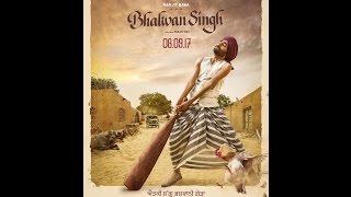 Bhalwan Singh First Look & Trailer Punjabi Movie