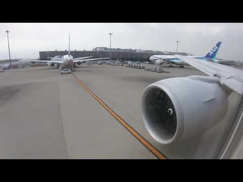 Singapore Airlines B777-300ER Engine Start and Take Off from Tokyo HND | SQ631