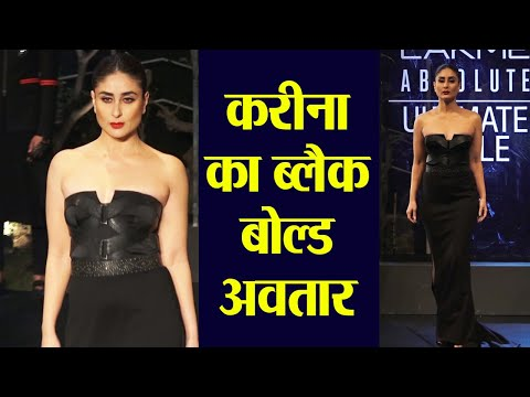 Lakme Fashion Week: Kareena Kapoor Khan looks gorgeous in black | Boldsky Mp3