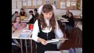 Фрагмент уроку. Світова література  6 клас