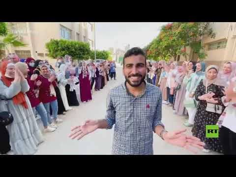 مصر.. عشرات الفتيات يقفن في ممر شرفي لشاب