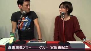 アイドルボクサーの安田由紀奈が語る幼少時の貧乏話と誘拐話がえぐ過ぎる.