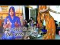 Hot Saxi Aisa Dhakka Na Mar (फुल  सैक्सी विडियो )  Roshan Audio Video video