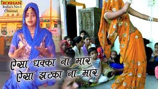 Hot saxi Aisa Dhakka na mar (फुल  सैक्सी विडियो )  ROSHAN AUDIO VIDEO