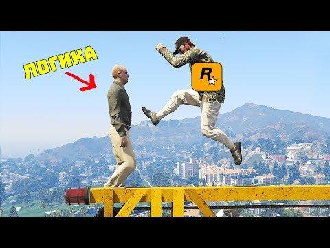 Лютые приколы в играх | WDF 167 | ПЕРЕЛОМ ЛОГИКИ!