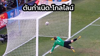 Countdown to Euro2020 : ย้อนรอยบอลโลก2010 เยอรมัน พบ อังกฤษ ไฮไลท์พากย์ไทย