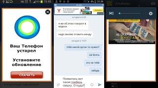 Смотреть видео  если выходит реклама в вконтакте