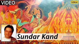Sundar Kand – Anup Jalota | Ramayan | Promo