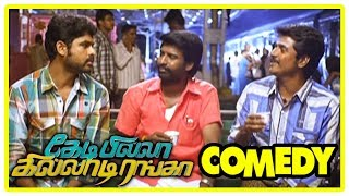 Kedi Billa Killadi Ranga Comedy Scene | Sivakarthikeyan is kidnapped | Soori Comedy Scene | Vimal