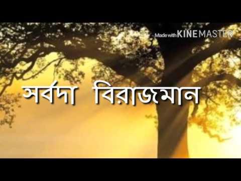 হুহু (HUHU) | Lyric Video | 12AM | Bangla Rock Song