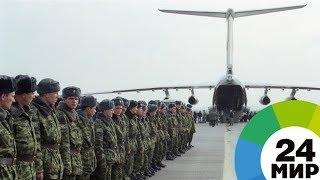 Бросок на Приштину: на Балканах вспоминают подвиг российских десантников - МИР 24