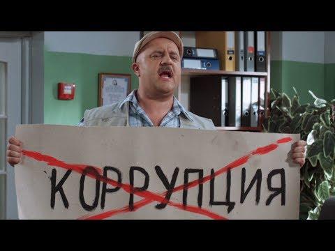 Как пройти таможню в Украине - самые смешные приколы на таможне - На троих