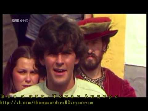 Thomas Anders с 1981 по 1989