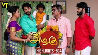 Azhagu - Tamil Serial | Highlights | அழகு | Episode 604 | Daily Recap | Sun TV Serials | Revathy