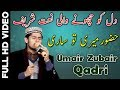 Gambar cover Beautiful Naat 2018 - Umair Zubair Qadri New Naat 2017/2018 - New Urdu Naat 2018