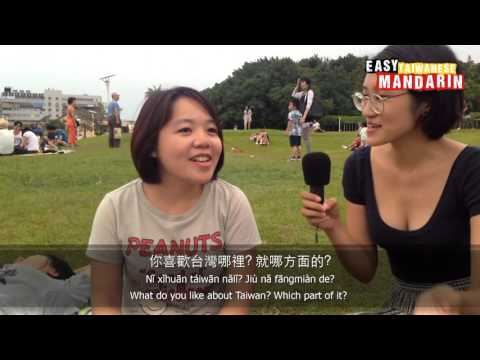 Easy Mandarin 2 - What do you like about Taiwan? from YouTube · Duration:  4 minutes 51 seconds