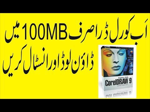 How To Download Corel Draw 9 Full Version For Free Cinemapichollu