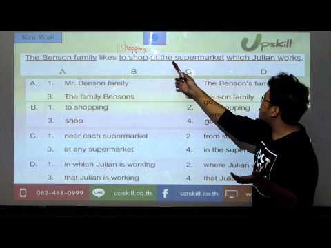 Upskill Lesson - เฉลยข้อสอบ Onet ภาษาอังกฤษ ม 6 Part Writing By Tutor หวาย