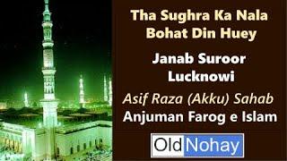 Tha Sughra Ka Nala Bohat Din Huey - Old Nauha from Lucknow