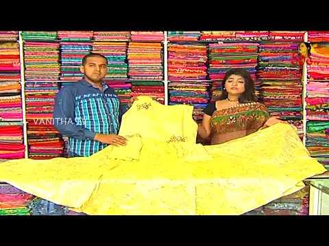 Gold Printed Banarasi Silk Long Dress    New Arrivals    Vanitha TV