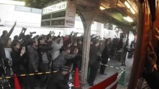 阪堺電気軌道上町線、住吉公園駅最終日、最終列車モ161乗車光景