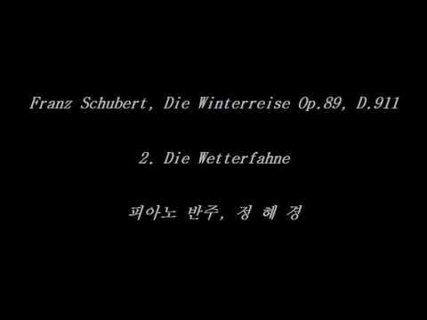 2. Die Wetterfahne - Winterreise Op.89, D.911 (Schubert, Franz) - Accompaniment