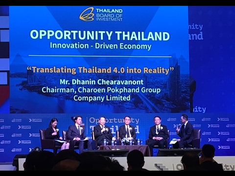 Opportunity Thailand 4.0