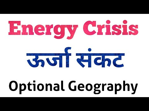 Energy Crisis Optional Geography Hindi UPSC PCS UGC NET