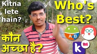 Who is the best among Thunkable, AppyBuilder and Makeroid/Kodular? | Android App Making Platforms