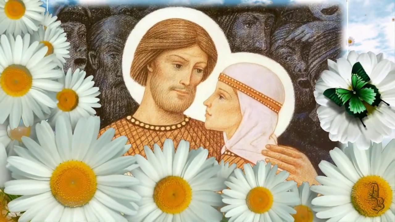 Онлайн-концерт ко Дню Семьи, Любви и Верности.