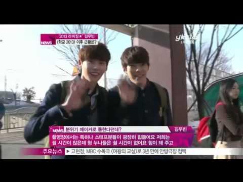 [ENGLISH SUB] 130412 YStarnews with Kim Woo Bin
