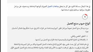 البطالة الخالية من شكرا اذا بدات ادويه منع الحمل بعد الدوره Dsvdedommel Com