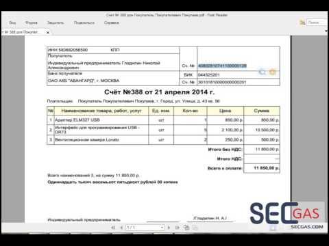 Оплата заказов через интернет-банк ВТБ24