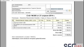 видео Интернет-банк ВТБ24