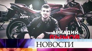 Программа Андрея Малахова «Пусть говорят» обсудит резонансное ДТП наКутузовском проспекте.