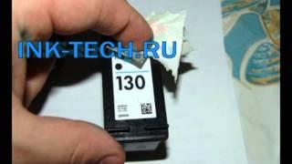 Заправка картриджей HP на примере HP 130 и HP 136(, 2011-05-17T10:41:41.000Z)