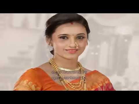 Devyani Title Song LyricsStar Pravah