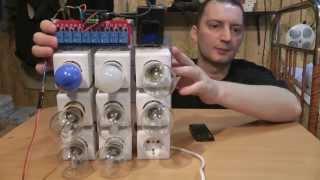 v.01 Arduino Розетки, Управление любым ИК пультом (программируемые на лету) socket IR remote control