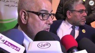 بنكيران : سنمضي في إصلاح التقاعد وأي مواطن رأى مصلحته في الإضراب فليشارك فيه