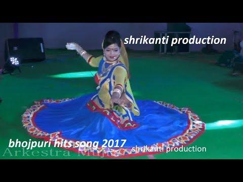 देवरा चूसता ओठलाली || Devra Chusta Othlali || Latest Bhojpuri Song 2017 || Bhojpuriya Mati