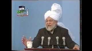 Urdu Khutba Juma on November 12, 1993 by Hazrat Mirza Tahir Ahmad