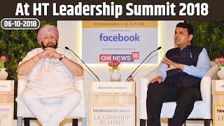 CM Shri Devendra Fadnavis at HT Leadership Summit 2018