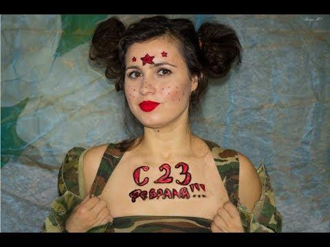 С 23 Февраля!!! Простые идеи для фото и подарков к Дню Защитника Отечества. Reneya FEV