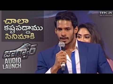 Nikhil Kumar Speech @ Jaguar Movie Audio Launch | TFPC