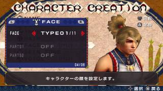 PS3 MHP3rd HD ver. - Character Creation