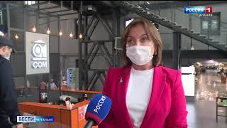 ВТБ предоставил льготные кредиты предприятиям Северной Осетии на сумму более 20 миллионов рублей